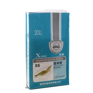 Logo personnalisé imprimé prix bas recyclé pliant 100% nouveau pp tissé sac 20kg crevettes sac d'alimentation de l'usine