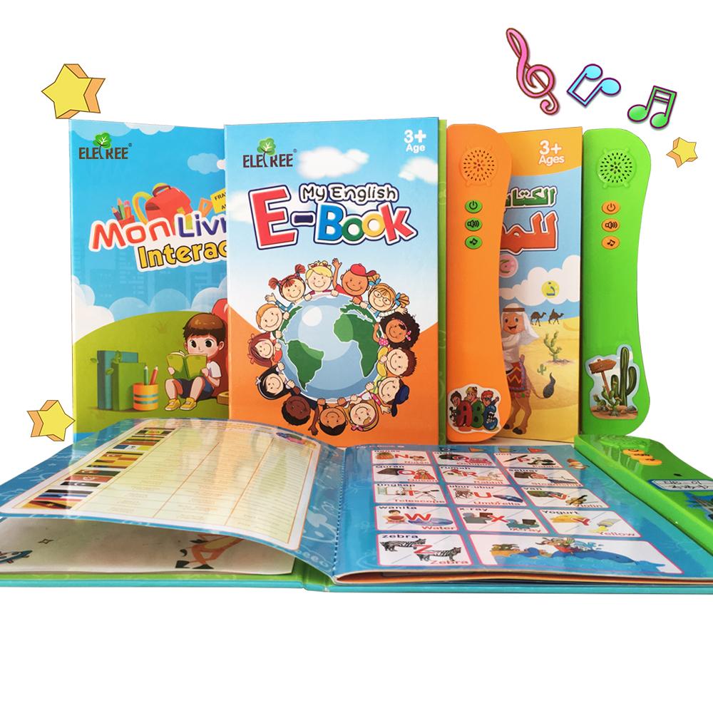 Франция и английский говорящая книга для детей подарок образование звуковые книги учим слова/Животные/песни/фрукты/части тела