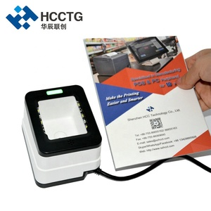 Offre Spéciale Alipay Barres Payer Scan Image Mobile de Plate-Forme De Paiement par Code QR Boîte HS-2001B