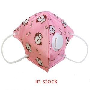capas PM 2,5 KN95 N95 máscara de la boca de chico chica niños niño bebé niño niños cara mascarilla con filtro