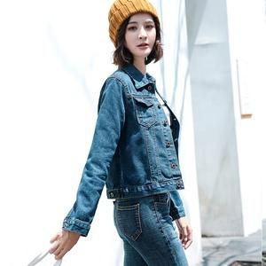Venta al por mayor las mujeres chaqueta Jeans Denim chaqueta de abrigo de Mujer Vaqueros