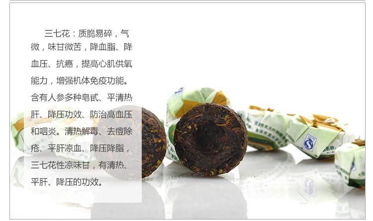 notoginseng-ripe-tea-16pcs-a-bag (3)