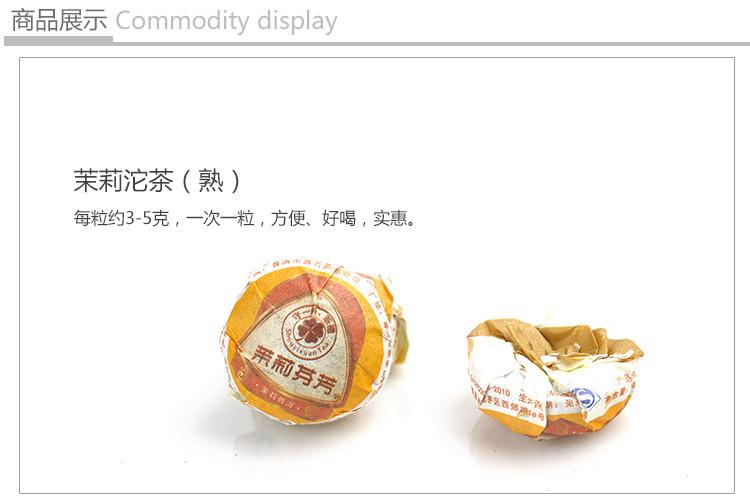 moli-ripe-16pcs-a-bag (3)
