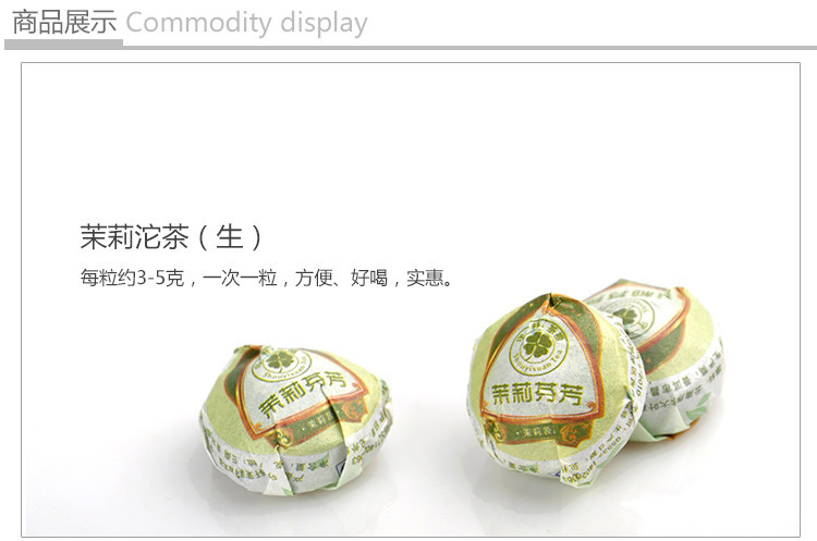 moli-raw-tea-16pcs (6)