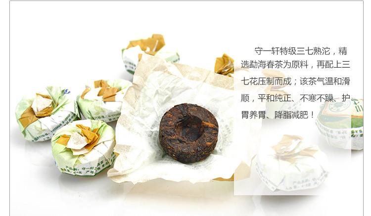 notoginseng-ripe-tea-16pcs-a-bag (2)