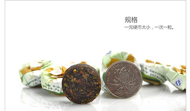notoginseng-ripe-tea-16pcs-a-bag (1)