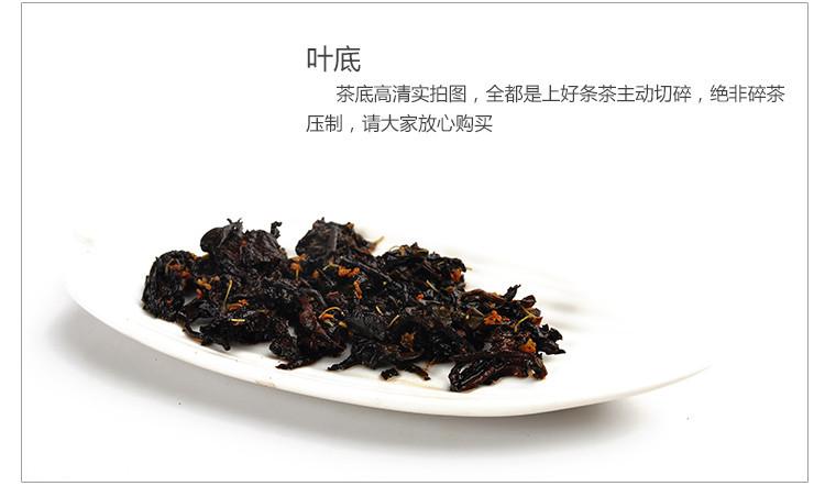 guihua-ripe-16pcs-a bag (8)