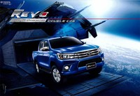 new toyota hilux revo double cab 2015