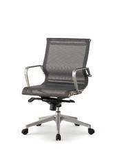 Slim Mech Chair - Low Back chair
