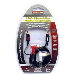 2 RCA to RCA Stereo Audio Cable #HD312