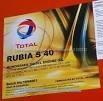 total rubia s40 208 tambores litro
