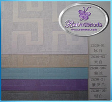 ZG30 Pearl paper colorful embossing - Chuang kong Wen(Single side)