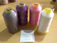 Braided Polyester Thread (diameter 1.0 mm)