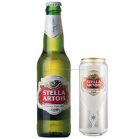 Stella Artois Beer 330ml / 500ml