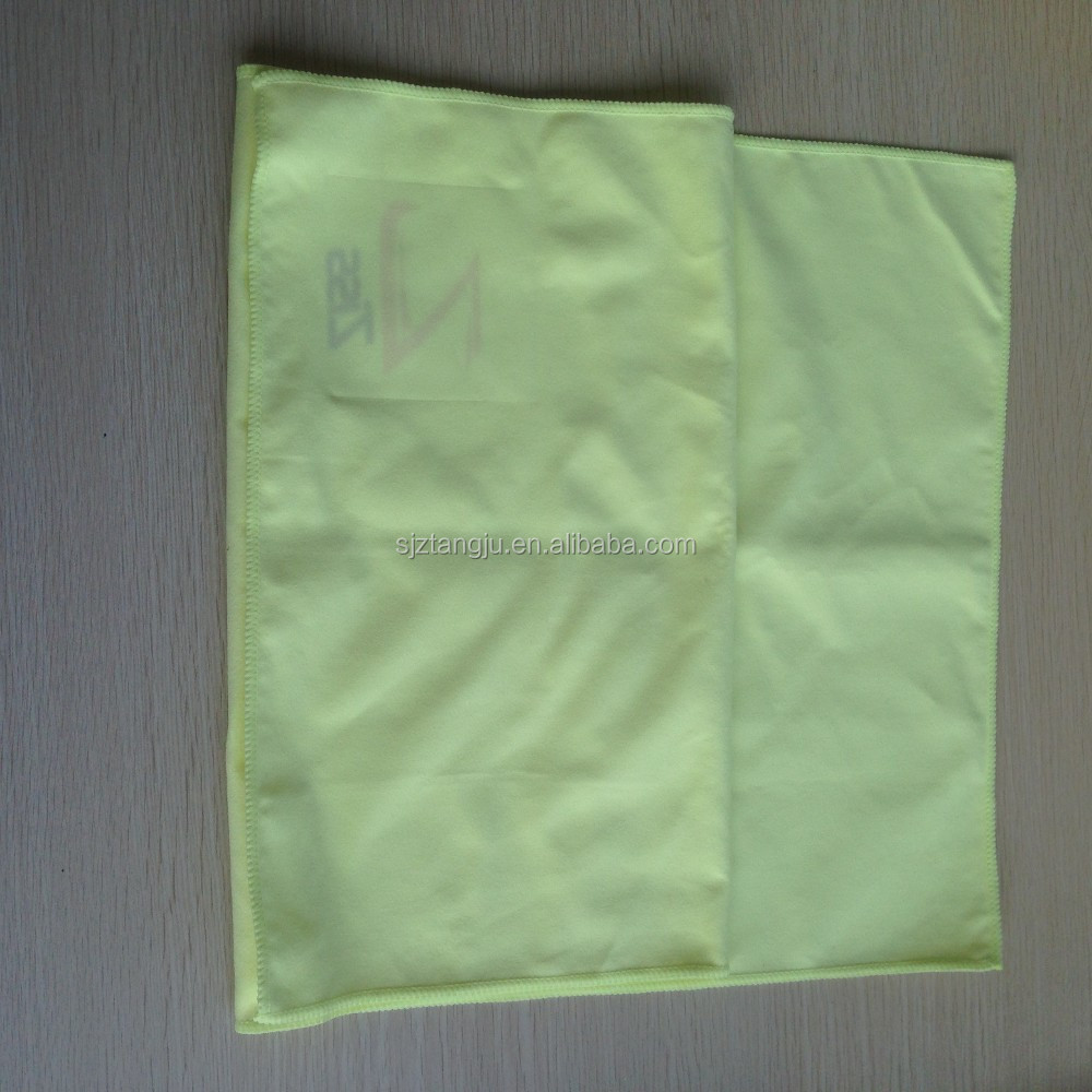 suede towel 11.JPG