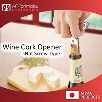 Manual Bottle Opener Pull Out Type Cork Screw It Is New Wine Opner Style