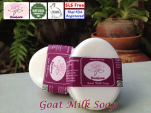 Natural Handmade Soap, Thailand Product - High Quality Transparent Soap