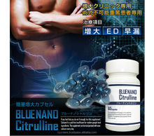 Japan men's sex emhancement. Increase penis size. Penis pump up. BLUE NANO CITRULLINE