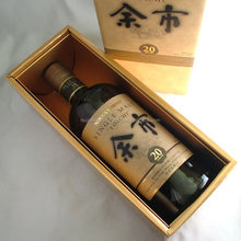 Japanese quality malt whisky distillery with High-grade