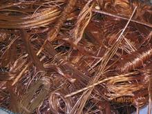 Copper, Steel And Aluminum Scrap