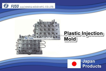 A variety type of Japanese made Plastic Injection Moulding Machine with high quality