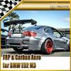 /product-tp/for-bmw-e92-m3-lb-style-full-kit-50016681222.html
