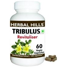 Trubulus Veg Capsules for Best Natural Supplement Men's health