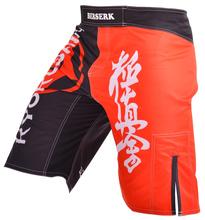 Shorts for KYOKUSHIN BERSERK black