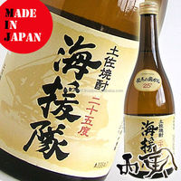 Hot-selling and High quality tuna maguro and junmai sake with flavorful malt made in Japan
