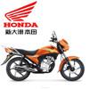 Honda 125 cc motorcycle SDH(B2)125-53 with Honda patented electromagnetic locking system