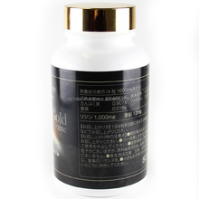 High quality and Easy to use hair loss nutraceutical pills Hair regrowth supplement with multiple functions made in Japan