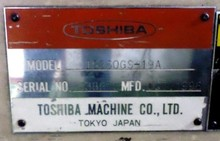 1996 TOSHIBA IS 350 GS plastic injection moulding machine
