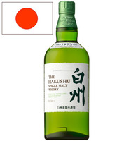 Fashionable and High quality whisky brands for sale for restaurant use , Sake also available
