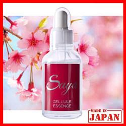 Smooth antioxidant skin lightening cream serum rich in vitamin C