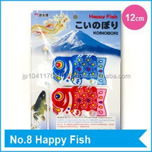 No.8 Happy Fish ( colorful carp flags shake with your hand move in parade )