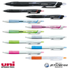 uni jetstream ballpoint pen smooth writing sharp line quick-drying ink