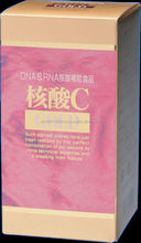 Weight loss product anti-aging nucleic acid supplement for constipation