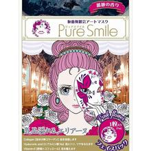 Pure Smile Facial Mask Pink Flower 29ml
