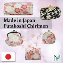 any made in japan products for wholesale we search and translate for you
