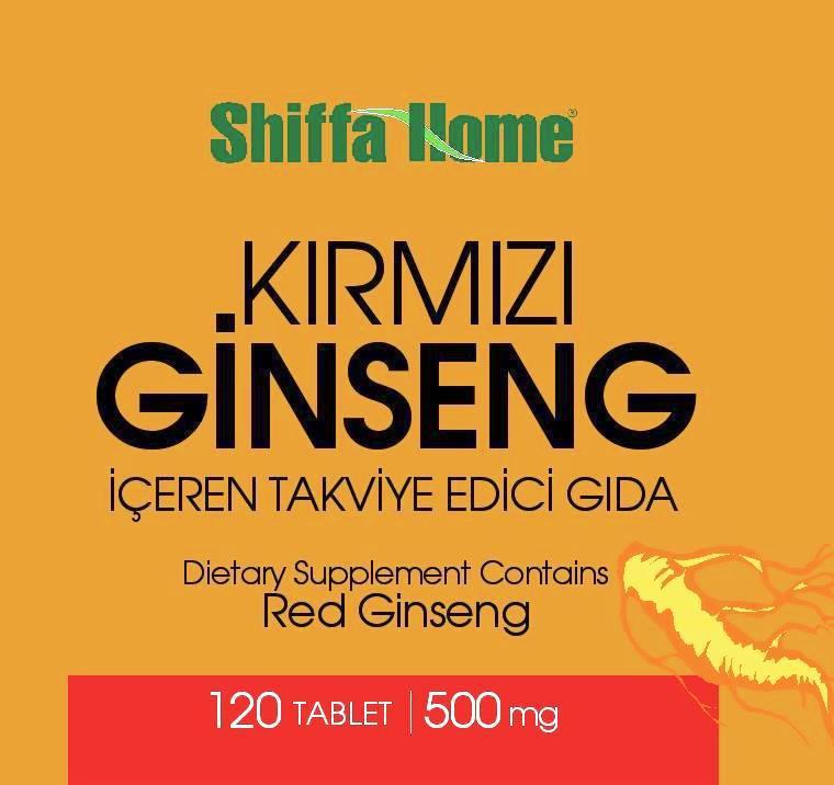 Red Ginseng 120 Logo