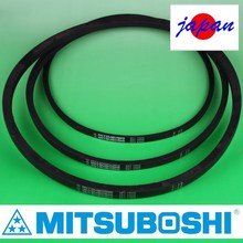 Mitsuboshi v-belt for general & agriculture use.