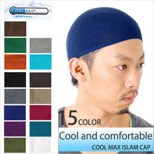 Quick dry head wear wholesale fitness clothing Islamic beanie cap