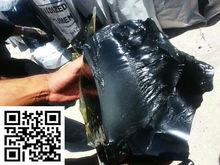 iranian blown bitumen 85 25 for sale(oxidized bitumen)