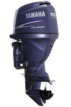 Used Yamaha 100hp 4 Stroke Outboard Motor Engine