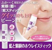 Indigo and Gromwell Root Extract Anti Wrinkle Serum Stick