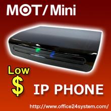 Wireless internet OK, Cheap and High Quality Reliability PBX VOIP Phone MOT/Mini, 6units 2calls FAX Function.