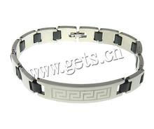 Gets.com silicone cheap silicon bracelet wristband