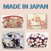 japanese print fabric for making Japanese pouches bags and other accessories made in Japan