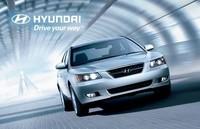 Hyundai automobile in Dubai