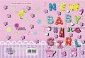 Gráficos artom 2014 nuevo bebé tarjetas de felicitación; de alta calidad y buenos precios